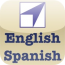 這款語言訓練可學習常用西班牙文一千字,能夠善用兩種語言可讓您的心智更為敏銳並可讓您從生活中獲得更好積極面。不論您是新手或是專家,您都會享受這一系列BidBox Vocabulary Training語言訓練的遊戲。