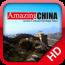 參考售價(美金):1.99元  透過這款iPad專用的Amazing China旅遊軟體,我們可看到中國的文化古物之美,以及不同城市的美景與美食、令人屏息的圖片等等。