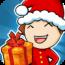 這款耶誕版本遊戲是以耶誕佳節為主題的商店經營遊戲,玩家們可享受數小時的時間管理經營遊戲。