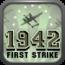 參考售價(美金):0.99元 1942戰機遊戲是由CAPCOM於1984年推出的直立捲軸飛機 […]