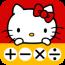 參考售價(美金):2.99元 喜歡Hello Kitty嗎?這款官方授權的Hello Kit […]