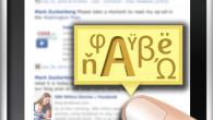 只要一個手指點擊(☝)動作,就可瀏覽蘋果官方的瀏覽器Safari。其他翻譯軟體則是需要讓您切 […]