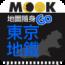 參考售價(美金):3.99元 東京是日本與世界流行設計產業中心,也是世界經濟最進步富裕、商業 […]