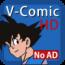 參考售價(美金):0.99元 Comic Viewer HD (No Ad)是一款支援ZIP […]