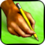 參考售價(美金):4.99元 Note Taker HD是款功能強大的書寫記事與畫圖軟體,它 […]