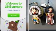 圖文:麥兜小米 知名的免費簡訊軟體LINE,繼LINE Card之後,又再度推出了一款新的軟 […]