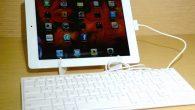 相 信很多朋友都很想知道, iPad到底有沒有機會當筆電到處跑來跑去. 如果像小弟這種文字工 […]