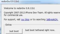 圖文:麥兜小米 2012/05/12 PM11:05 更新 更新一下,最新版的Redsn0w […]