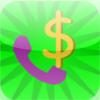 參考售價(美金):1.99元 有辦行動電話網內電話幾分鐘免費、超過及網外要另外計費方案的朋友 […]