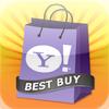 參考售價(新台幣):0元 Yahoo雅虎奇摩推出的每日好康是許多朋友每天必看的好康商品訊息, […]