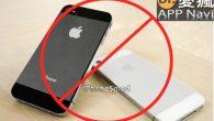 日前,本站曾撰寫一篇「想不想讓你的 iPhone 4 / iPhone 4S 也變成炙手可熱 […]