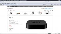 雖然 iPhone 5 還沒發表,但日前通過 NCC 電檢的Apple TV 第三代就在8月 […]