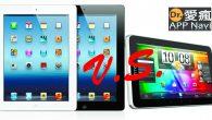 之前,小編曾在「許多人都知道現在賣最好的平板電腦是 iPad ,但是 iPad 到底賣的多好 […]