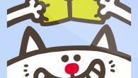 參考售價(新台幣):0元 這是一套由台灣設計師自行設計的行事曆軟體,軟體名稱來源自7月14日 […]