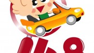 i68國道即時路況是一款評價還不錯的國道路況資訊提供軟體,如今他也推出 iPad 版本了!在 […]