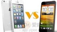 iPhone 5 上市後,一直是許多朋友的首選,但 HTC 為了不讓 iPhone 5 專美 […]