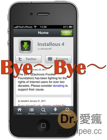 20121231 Hackulous quit-3