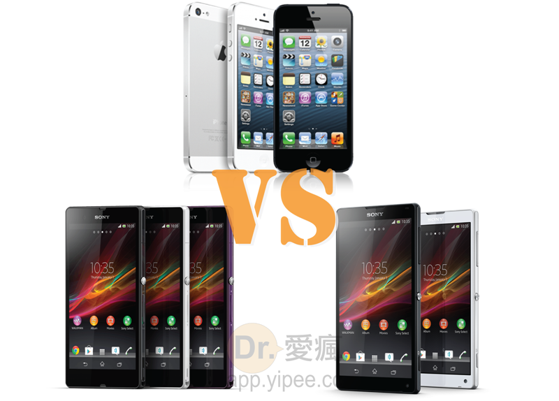 20130108 iPhone 5 VS Sony Xperia Z
