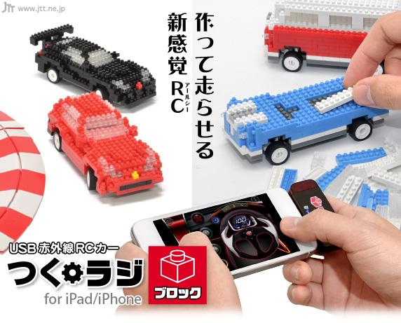 20130120 LEGO CAR-13