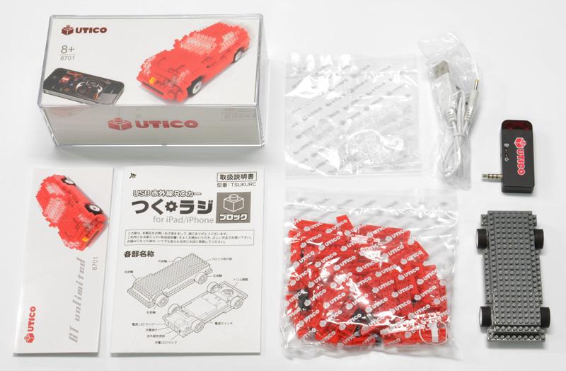 20130120 LEGO CAR-5