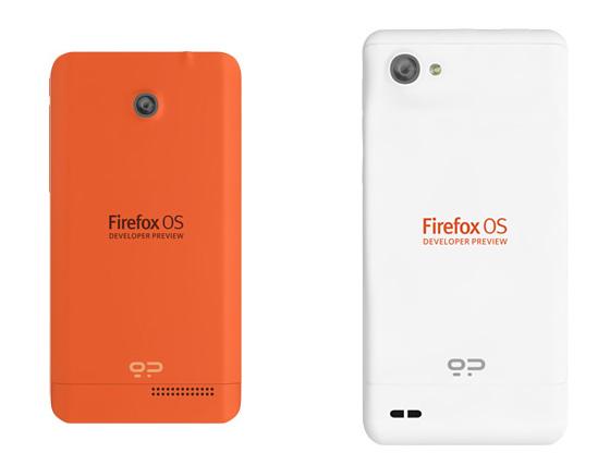 20130122 FireFox Phone-2
