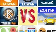 大家習慣 iPhone、iPod touch 和 iPad 等 iOS 6 系統 的 App […]