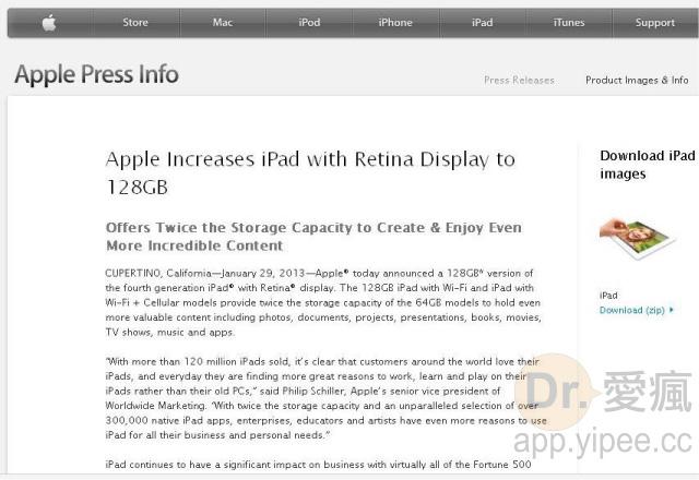 20130129 iPad 4 128GB