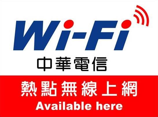 CHTwifi-sticker