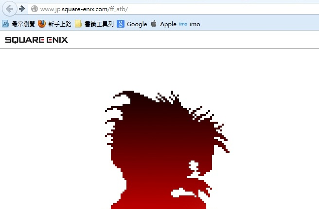Final Fantasy V-4