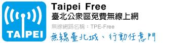 TAIPEI free