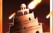 參考售價(新台幣):0元 巴比倫人辛勤的在沙漠中興建通天塔,希望能藉由通天塔與上天溝通,而玩 […]