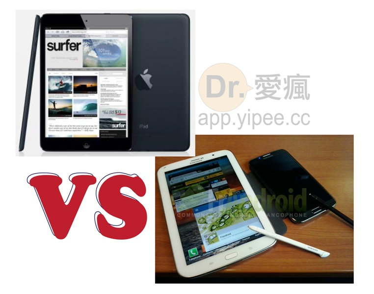 20130201 iPad mini VS Samsung Galaxy Note 8.0