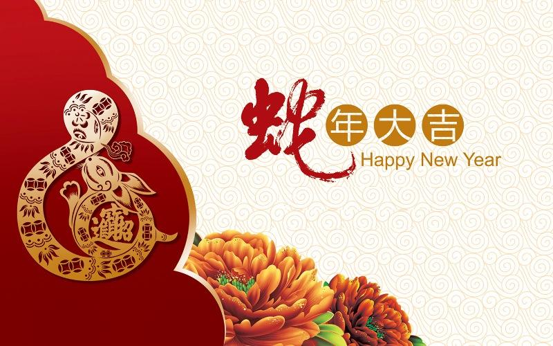 20130205 Chinese New Year-1