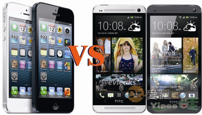 20130219 iPhone 5 VS HTC One