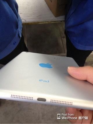 20130222 ipad2unverified-6