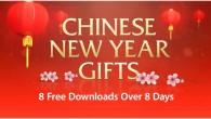 Apple 公司第一次在 APP Store 上歡慶中國人的新年,並且比照西洋新年方式,在上 […]