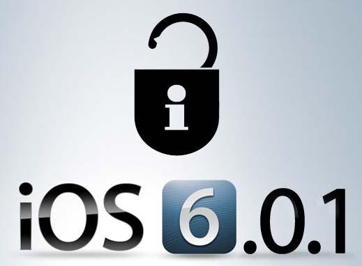 ios-6.1-untethered-jailbreak