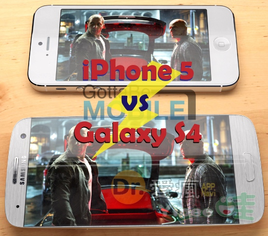20130310Samsung-Galaxy-S4-vs iPhone5