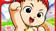 這款遊戲的主角們是只包著尿布的小寶貝,玩家要操作可愛逗趣的寶貝們參加六種不同的運動競賽,遊戲 […]