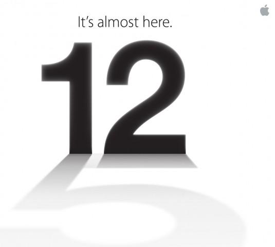 20120912 Apple-event1