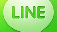 參考售價(新台幣):0元 Line 是一套不用錢的網路即時通訊軟體,有了這款軟體,我們可以選 […]