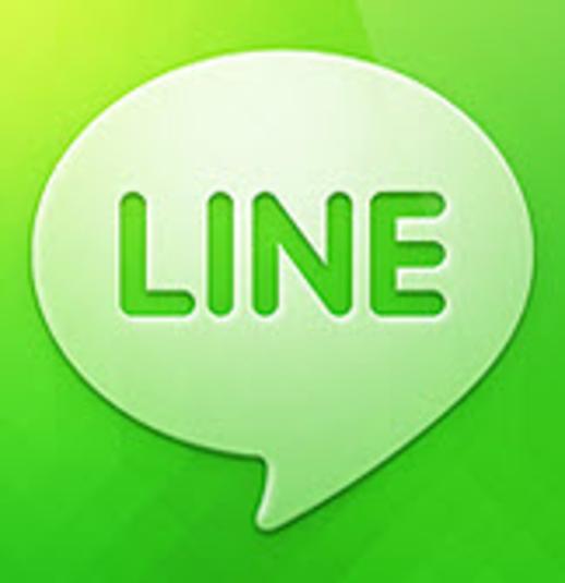 【Mac OS APP】Line 透過電腦也可以和朋友傳送 Line 的免費訊息