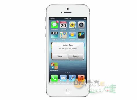 20130406 iOS 7 Concept-3