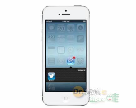 20130406 iOS 7 Concept-5