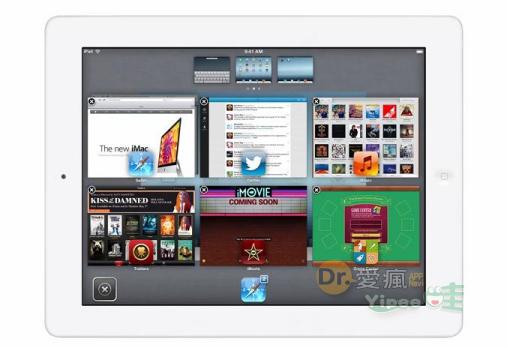 20130406 iOS 7 Concept-7