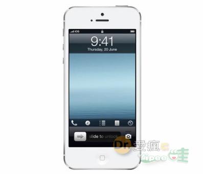 20130406 iOS 7 Concept-8