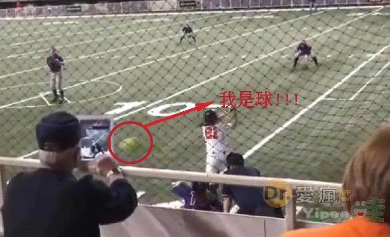 20130419 Foul ball hits IPad-2