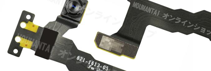 20130420 iPhone-5S-Camera-Part