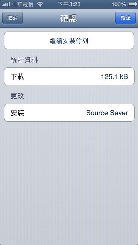 SourceSaver-3