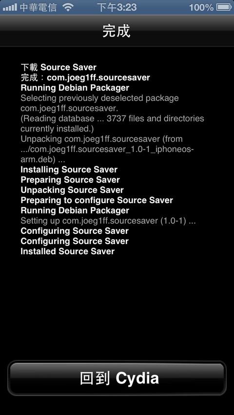 SourceSaver-4